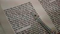 Torah and yad photo